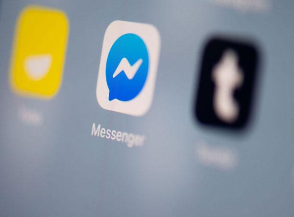 How to block messenger app?